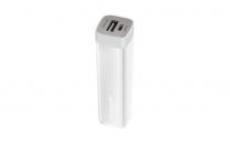 AVANCA® Powerbar Pro 2600 wit